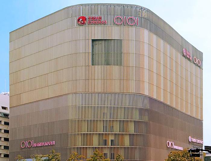 クリムトiPhone用グリッターケースを、大阪・なんばマルイで期間限定販売!