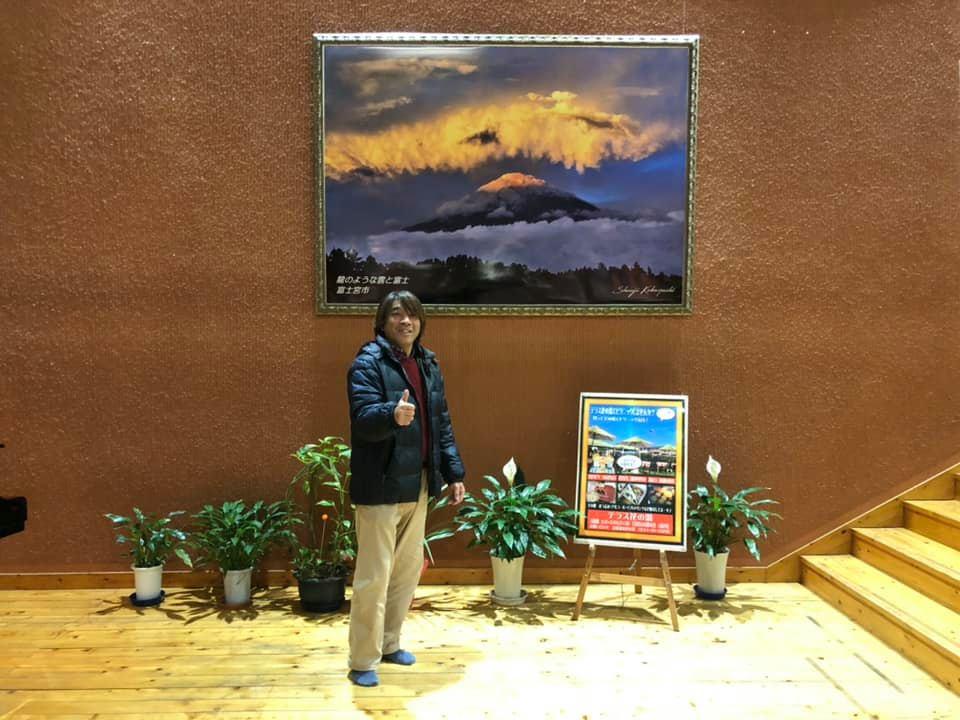富岳温泉 花の湯で大型写真の飾りつけをしてきました。