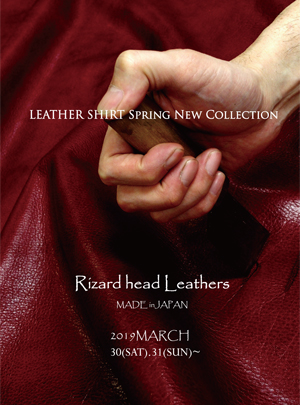 LEATHER SHIRT SPRING NEW COLLECTION