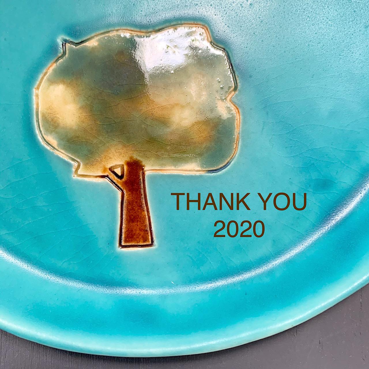 【2020年】大変お世話になりました