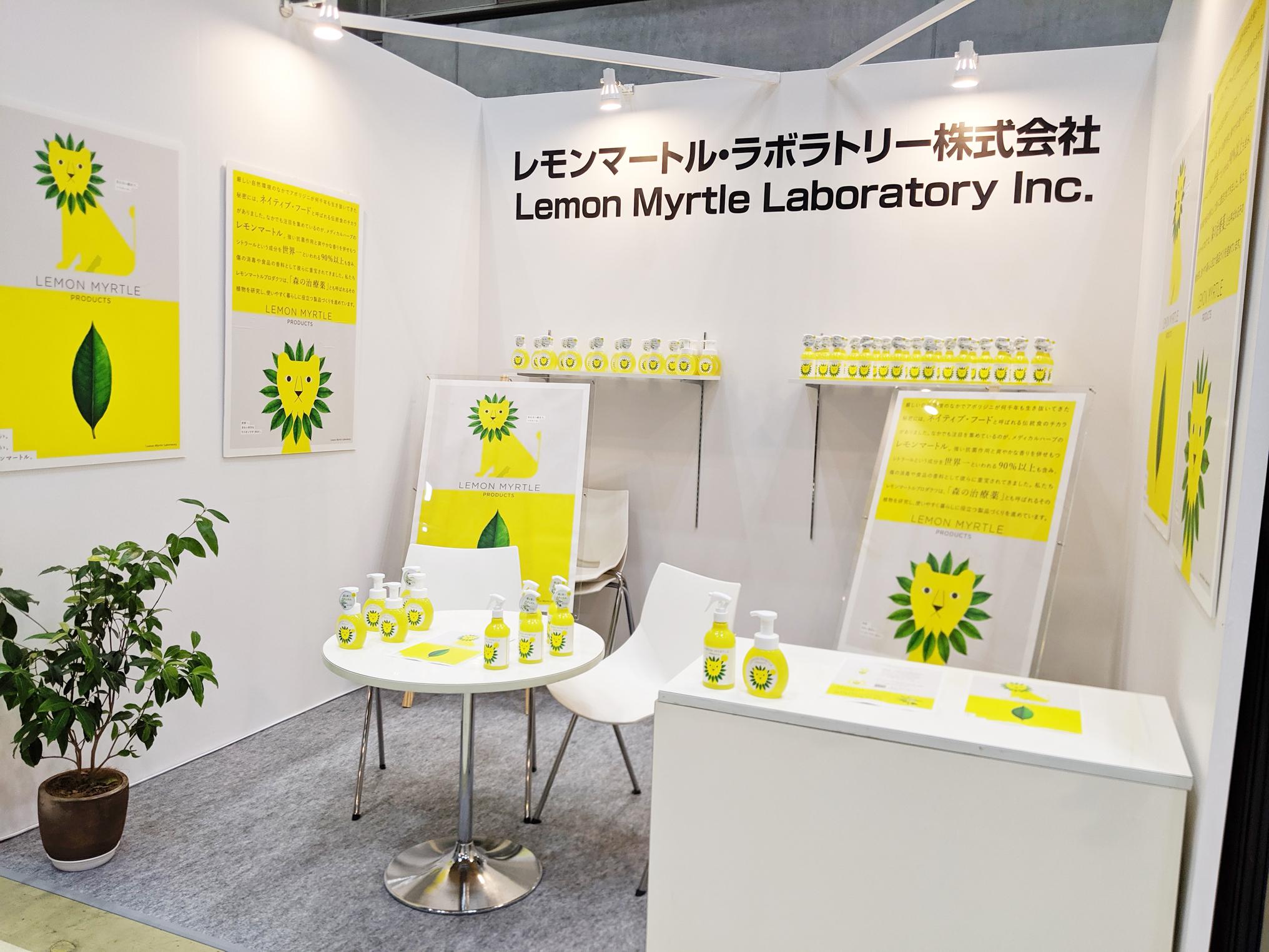 【報告】国際雑貨EXPO2019に出店しました。