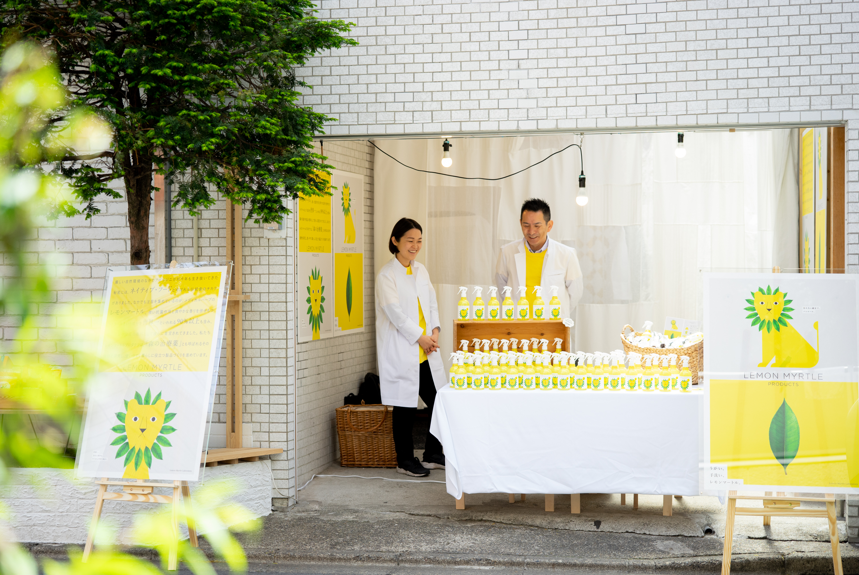 【報告】自由が丘の雑貨屋「カタカナ」にて 発売記念イベント開催。