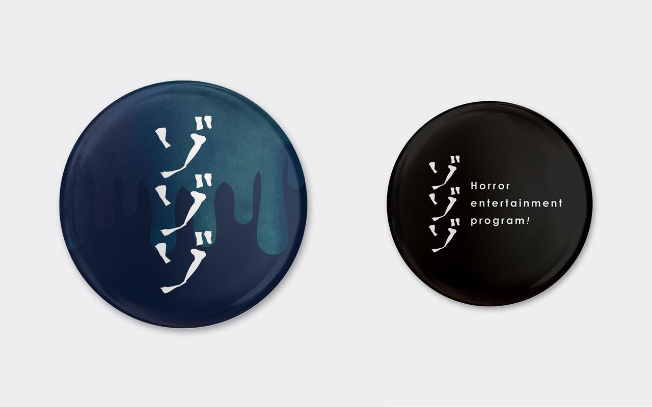 青い缶バッチ(57mm)小さい缶バッチ(44mm)完売のお知らせ