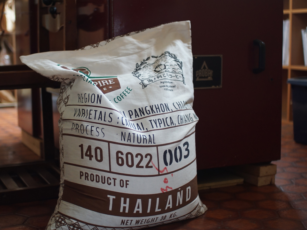 「タイ・ドイパンコン・ナチュラル」ニュークロップ販売開始