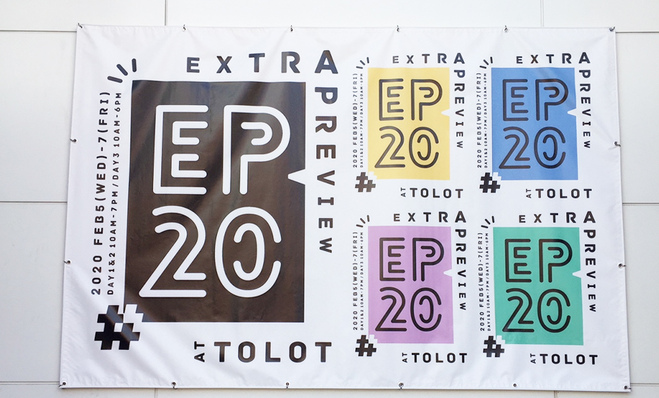 EXTRA PREVIEW #20 / 2020.02/5