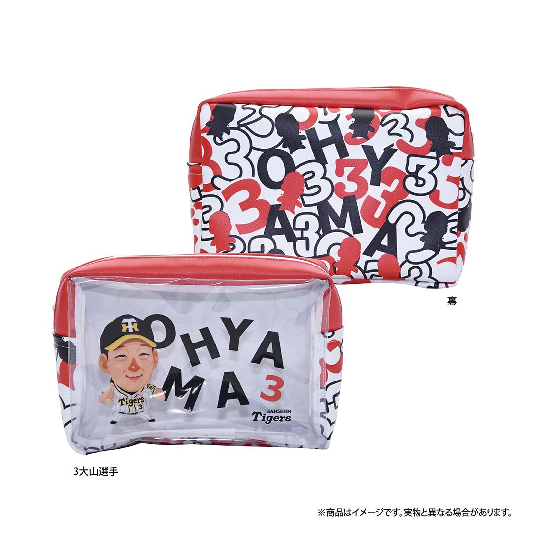 【予約販売】阪神タイガース×マッカノーズクリアポーチ、エコバック、バスタオルの予約販売を開始します