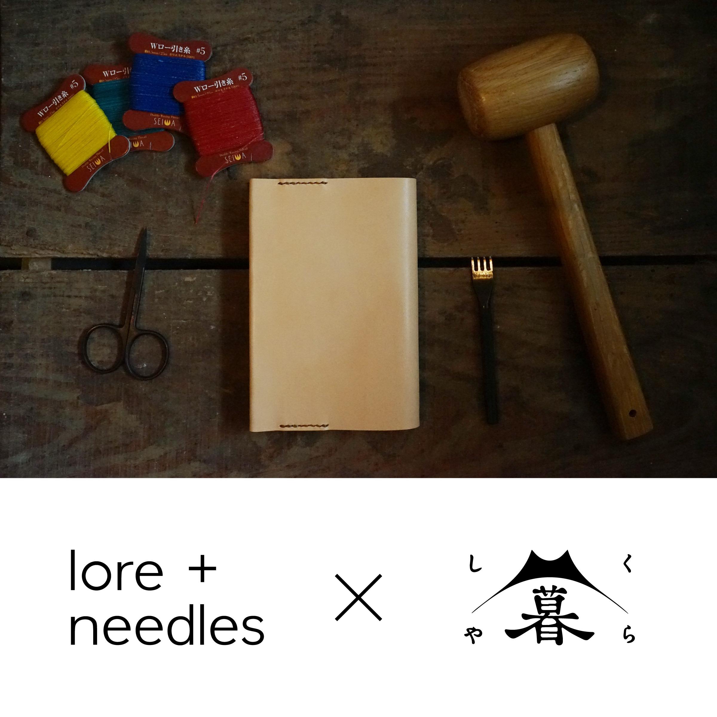 【ワークショップ】革あそび ‐ 牛革ブックカバーを作ろう!! 11月13、14日開催