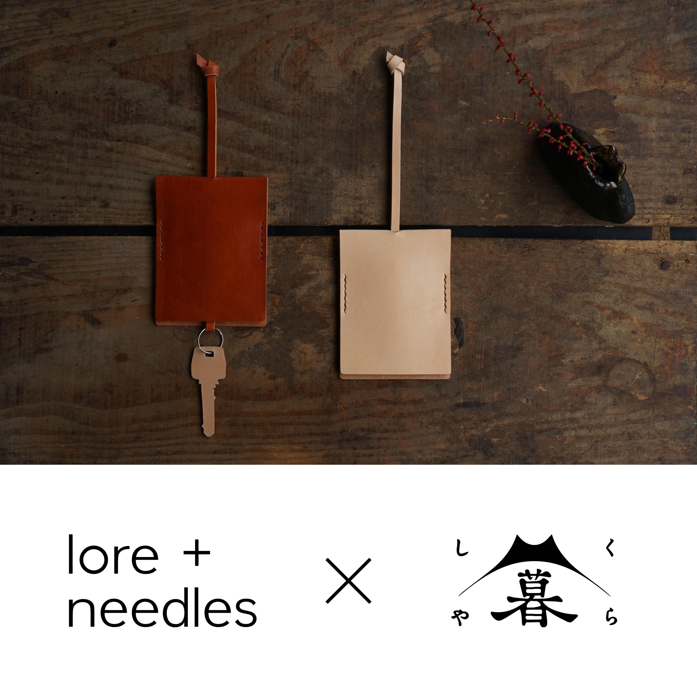 【ワークショップ】革あそび ‐ 牛革の鍵入れを作ろう!! 11月13、14日開催