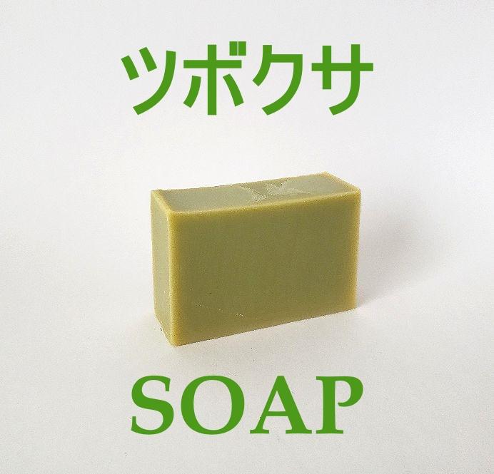 化粧も落とせる手作り石鹸