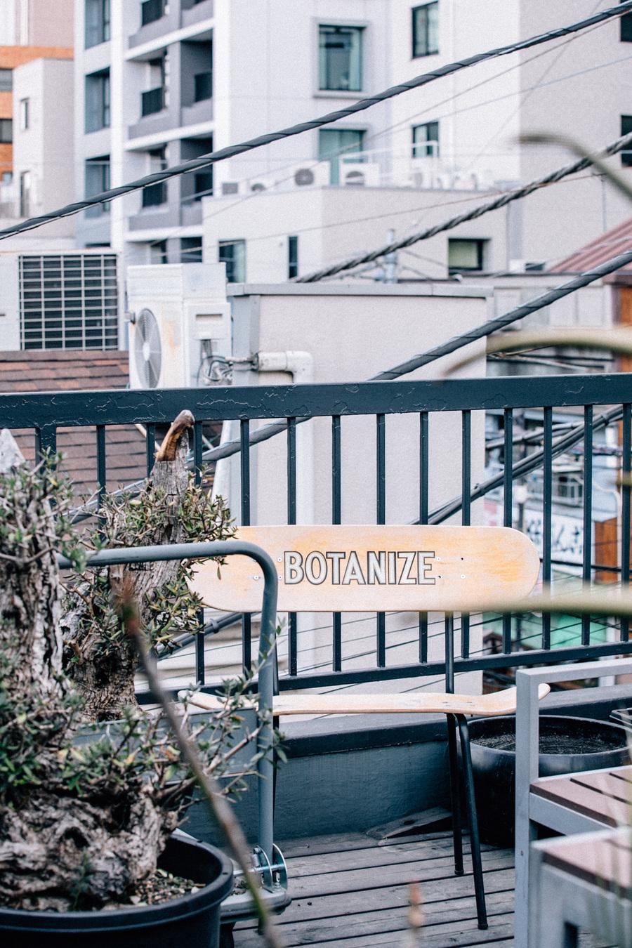 [Vol.5]  BOTANIZEの横町健さんと語り合った[N/OHのいまとこれから。]