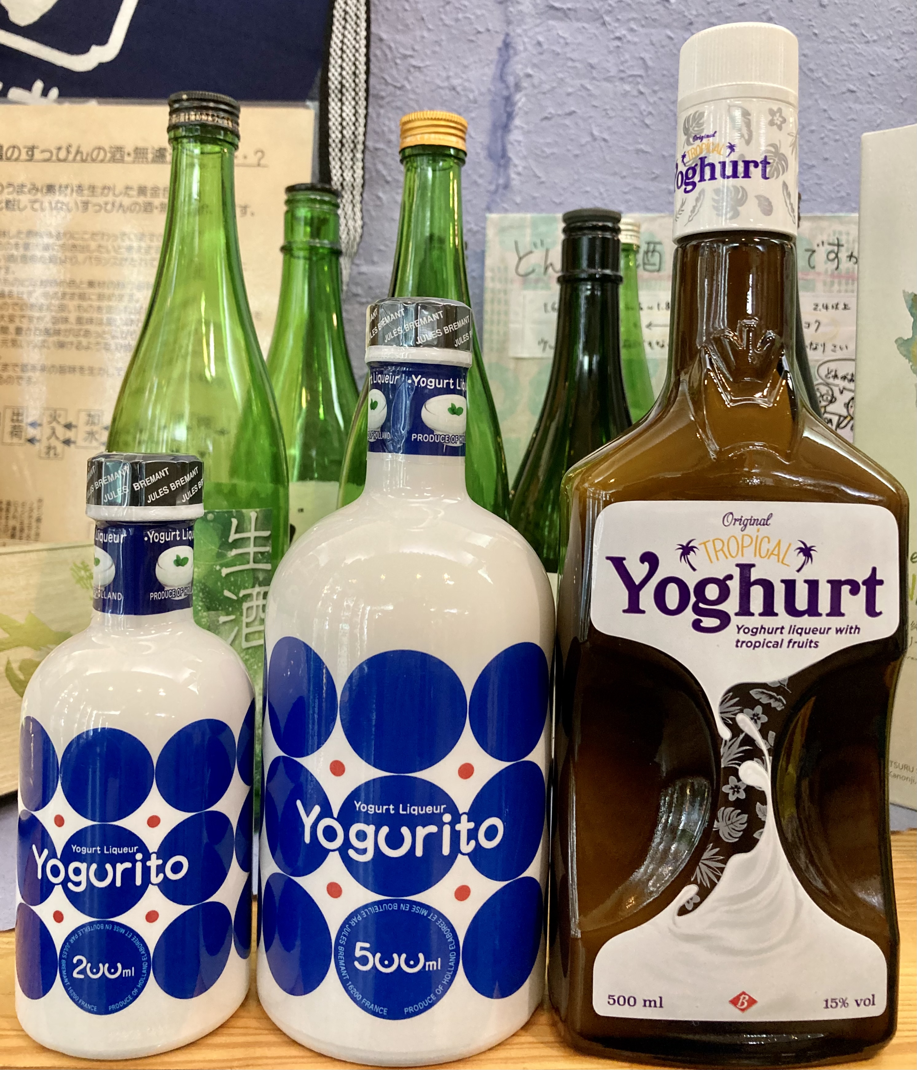 本日5月15日は「ヨーグルトの日」☆ ヨーグルトのお酒有りますよヽ(*´∀`)