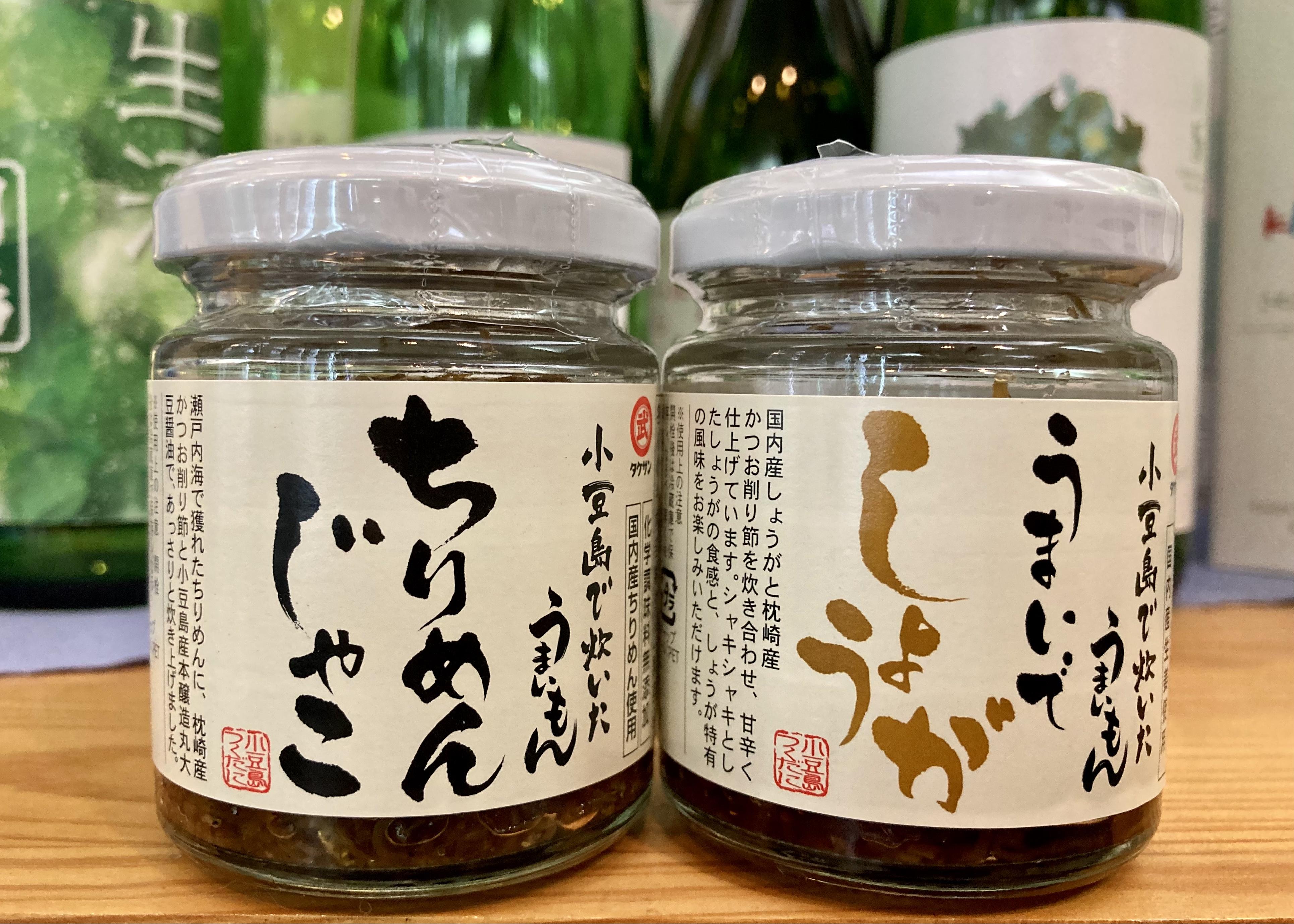 小豆島【タケサンフーズ】さんの… 『小豆島で炊いたうまいもん〈ちりめんじゃこ〉』