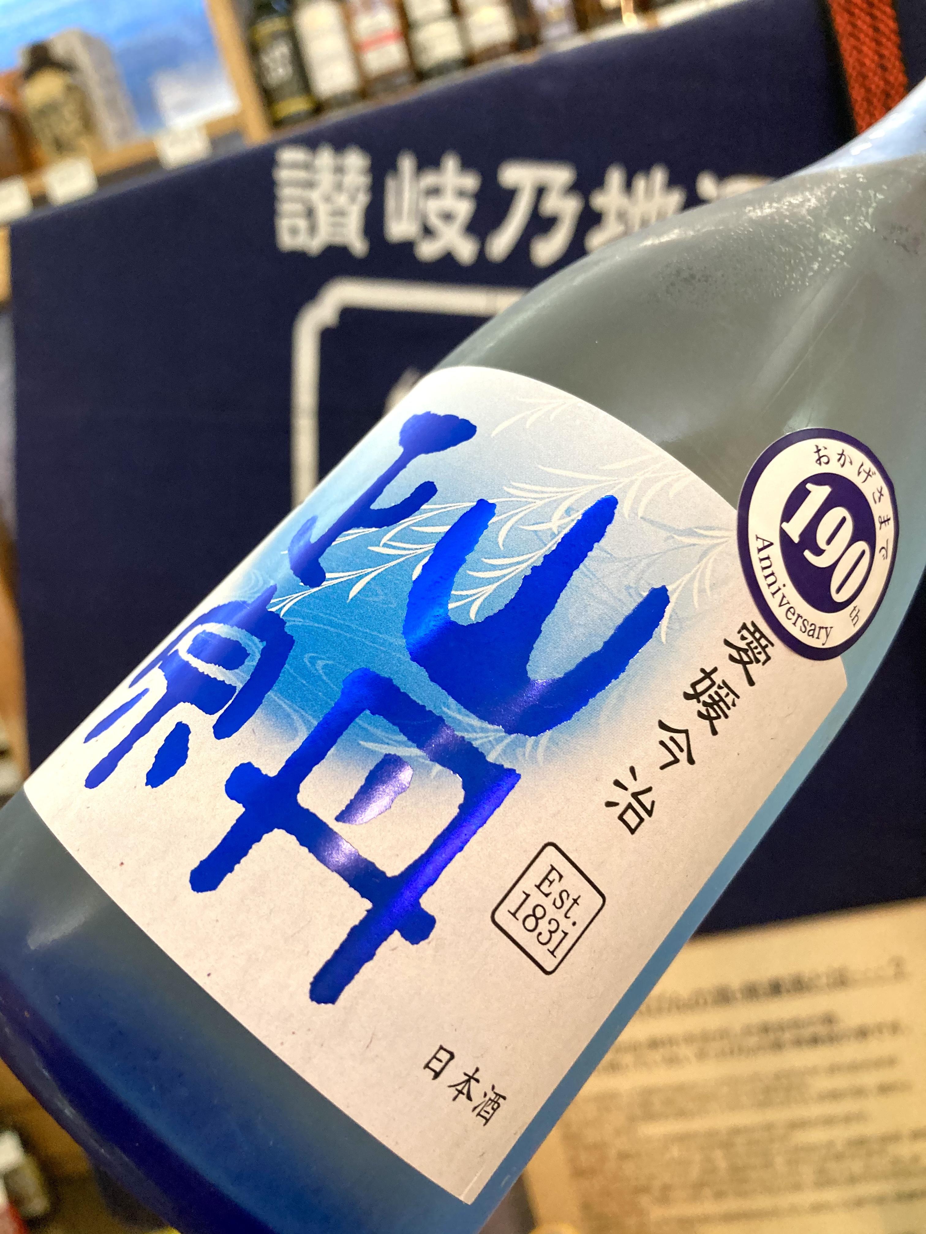 愛媛県今治市【八木酒造部】さんより、見た目も涼やかな… 『山丹正宗 吟醸酒〈風鈴〉』