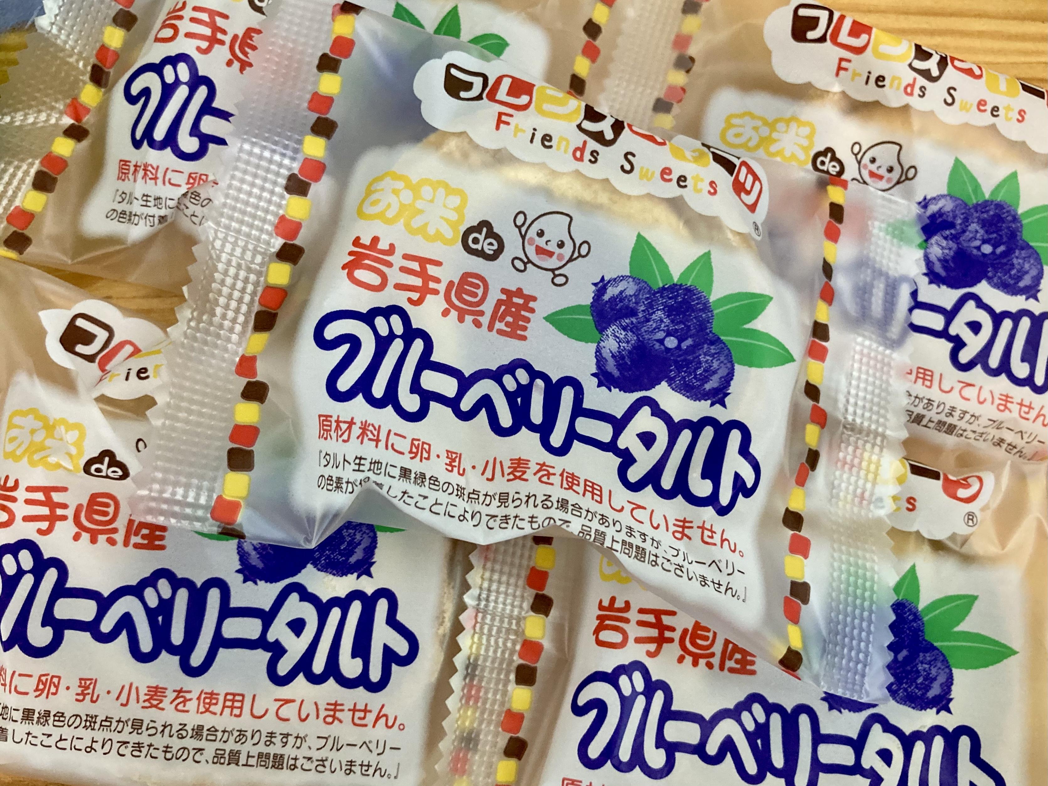 人気の冷凍デザートのNewFace☆ 『お米deブルーベリータルト』