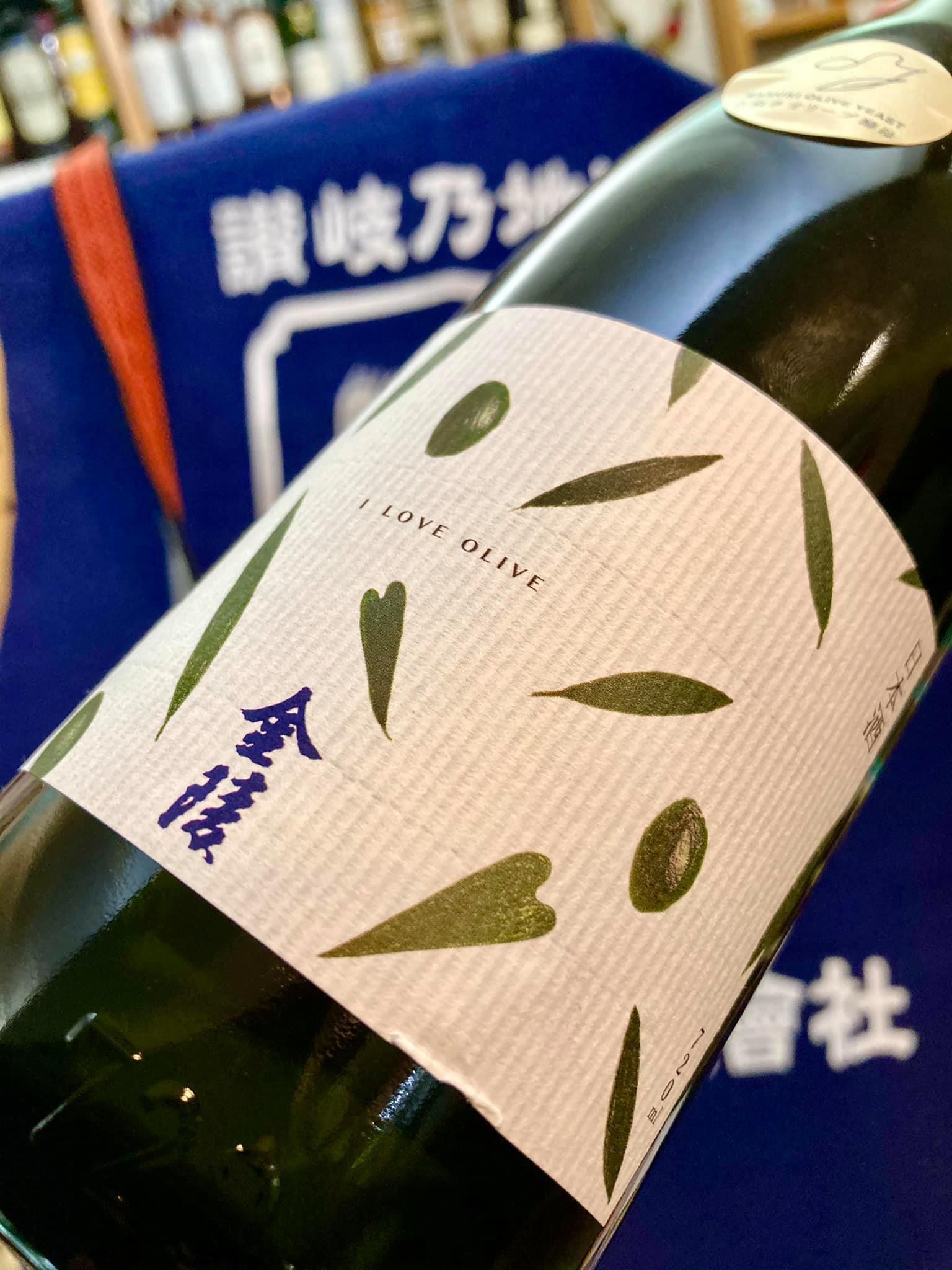 香川県【西野金陵】さんおめでとう御座います!『金陵 瀬戸内オリーブ 純米吟醸』