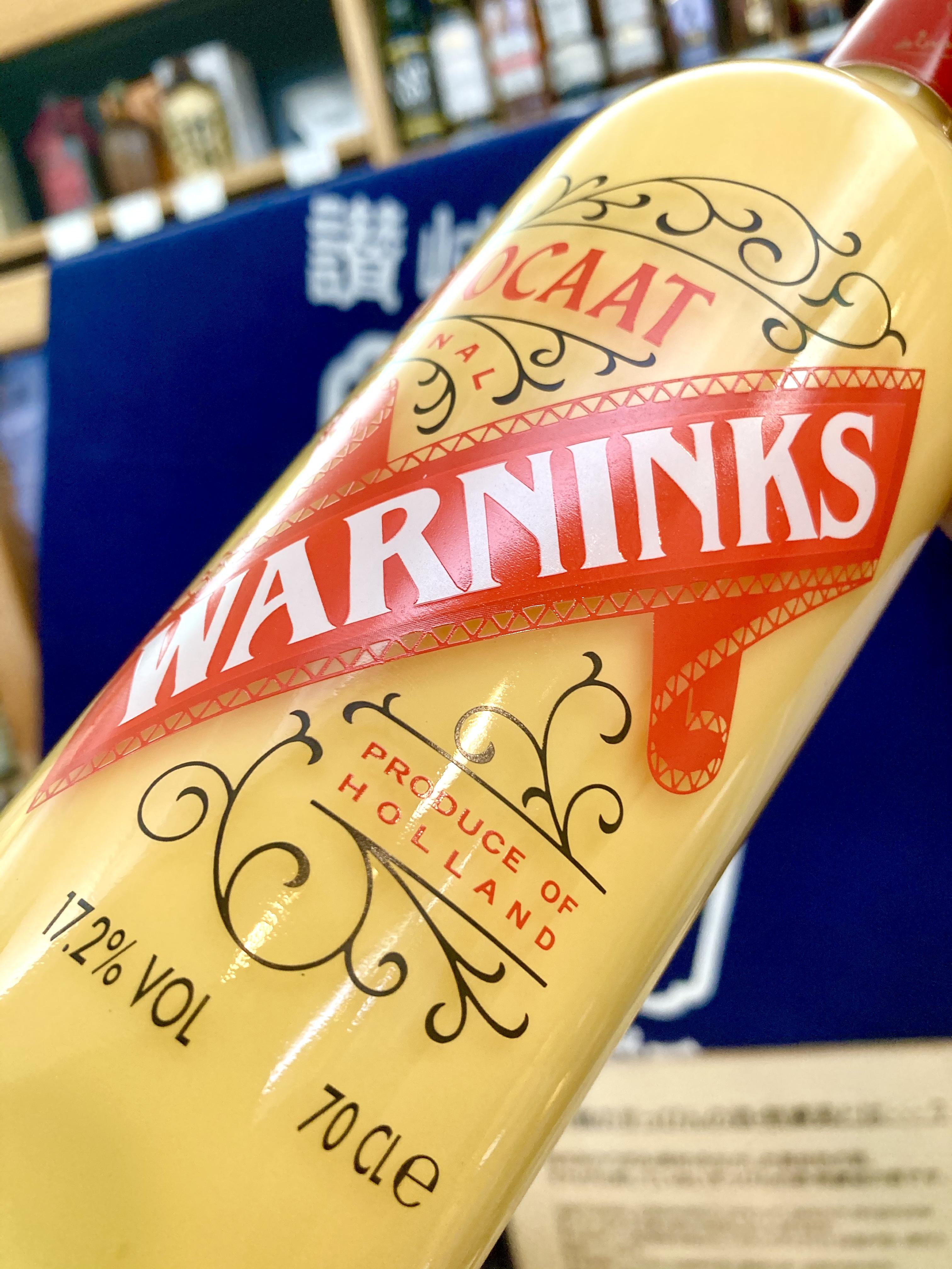 5月22日は「たまご料理の日」☆ たまごのお酒ってあるんですよ♪ 『ワニンクス アドヴォカート』