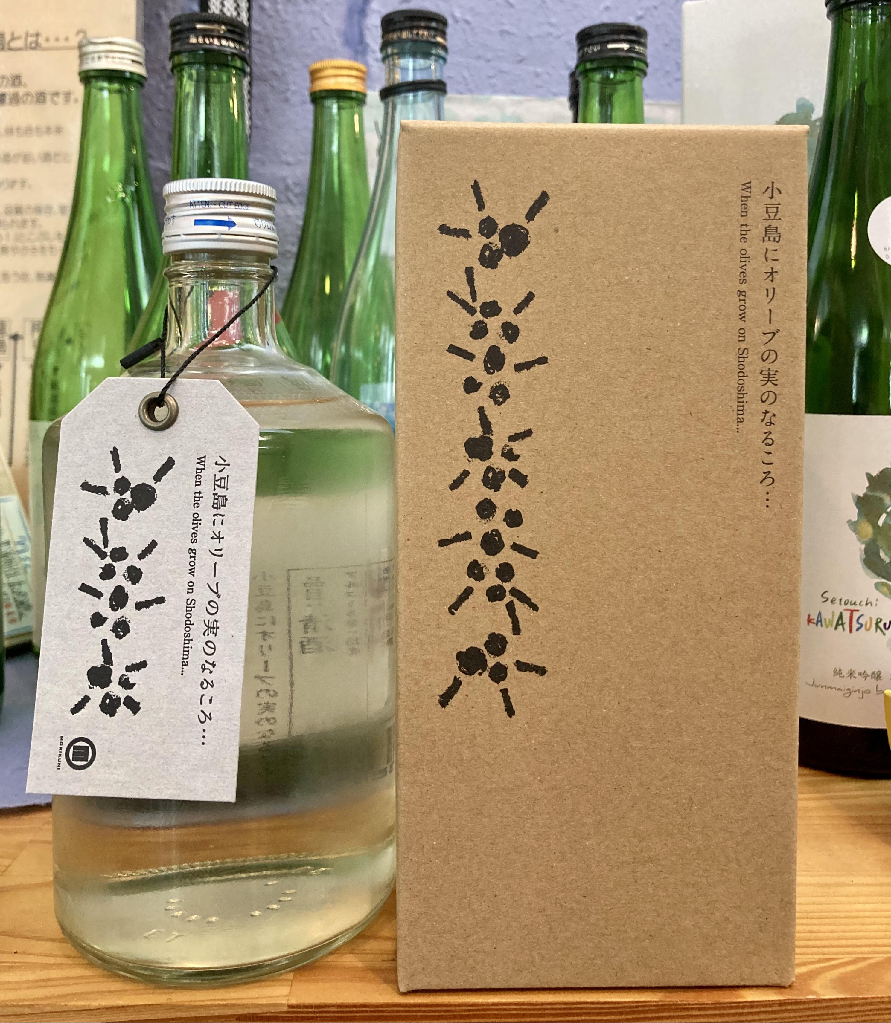 「さぬきオリーブ酵母」を使用した、オール小豆島の日本酒☆ 『小豆島にオリーブの実のなるころ・・・』