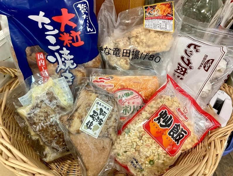 明日5月25日は「主婦(主夫)休みの日」☆ 『業務用冷凍食品あれこれ』