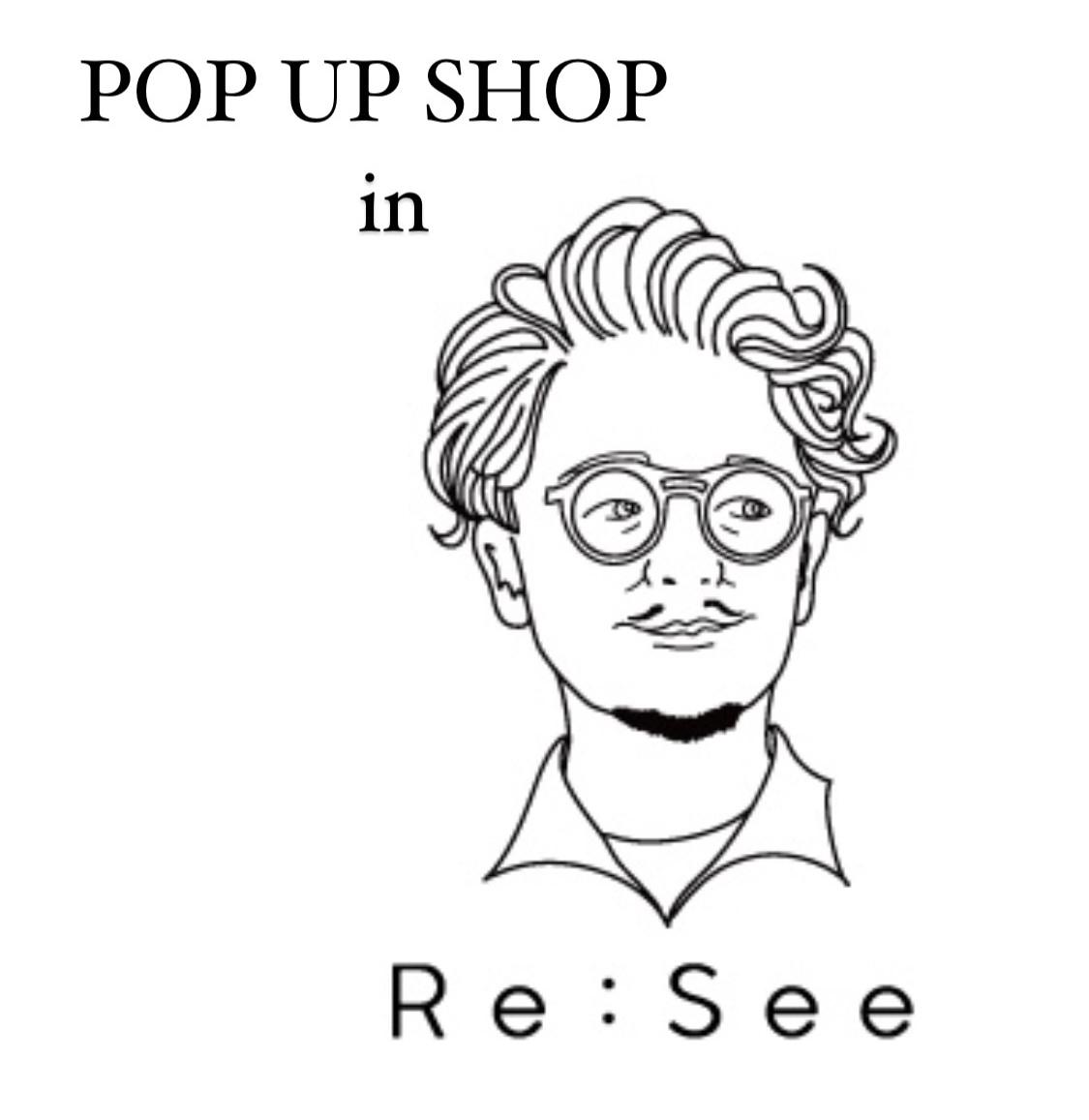 3月19日(金)・20日(土)・21日(日) 3日間限定!POPUPSHOP IN 『Re:See』