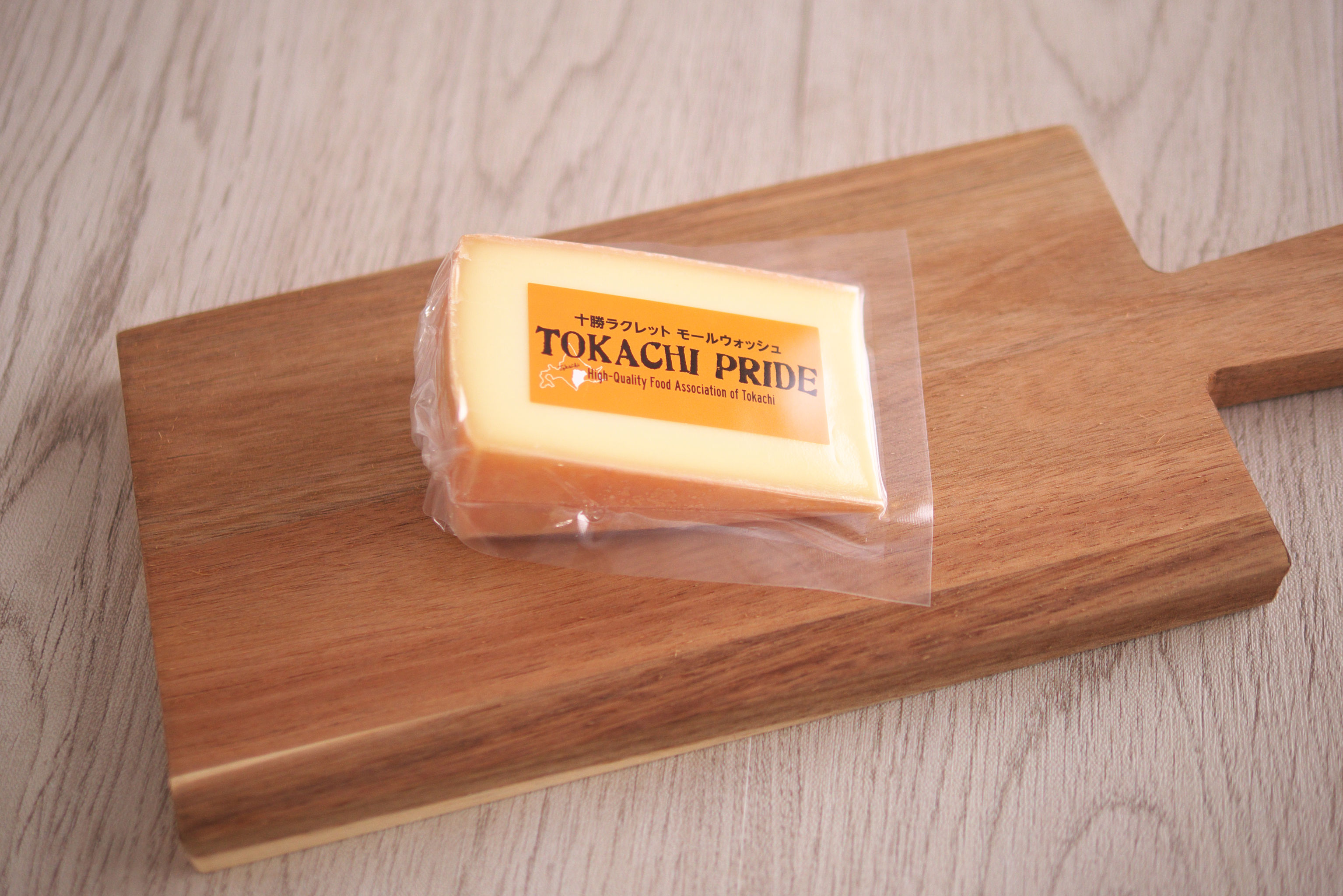 ラクレットチーズの切りわけ方