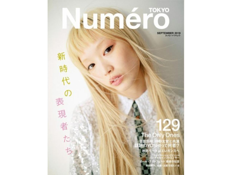 【掲載情報】「Numero TOKYO No.129」にシティーライフシリーズが掲載されました
