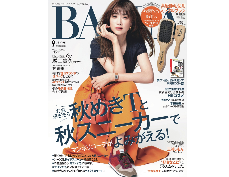 【掲載情報】「BAILA 9月号」にルネサンス クレンジングジェルが掲載されました