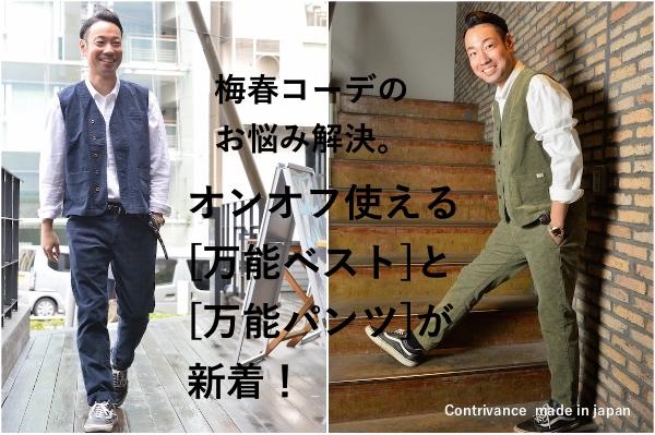 クラウドファンディング第2弾挑戦中〜![ 2019年 1/26まで ]