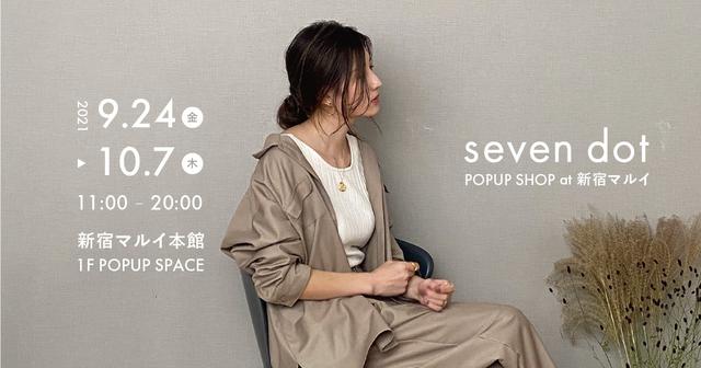 【seven dot  POPUP SHOP初出店決定!!】
