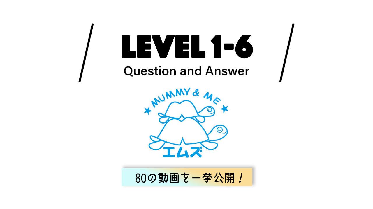 英語の第一歩!Q&Aの動画で基本のきまり文句を覚えよう!