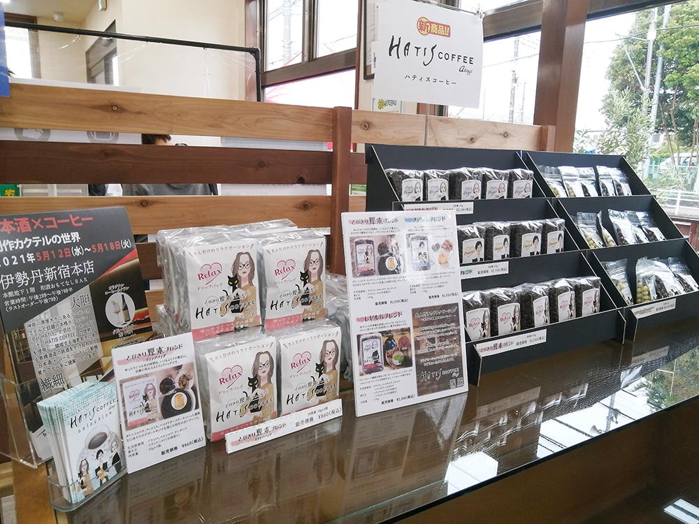 神奈川県厚木市の「青空と大地 食の市」にて販売開始いたしました。