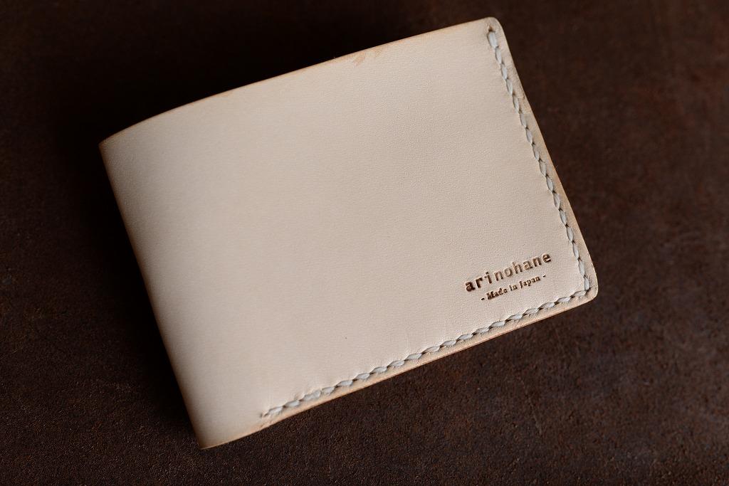 二つ折りの薄いヌメ革の財布