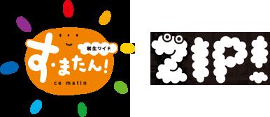 6月3日放送「読売テレビ すまたん」のまるトクZIP:「フードレスキュー 食肉編」にて弊店を特集いた