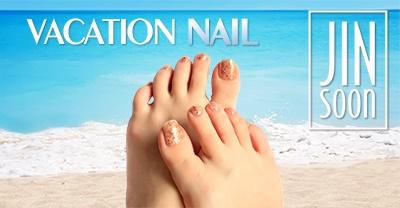 【5月1日17時まで】Vacation Nail キャンペーン開催中です!