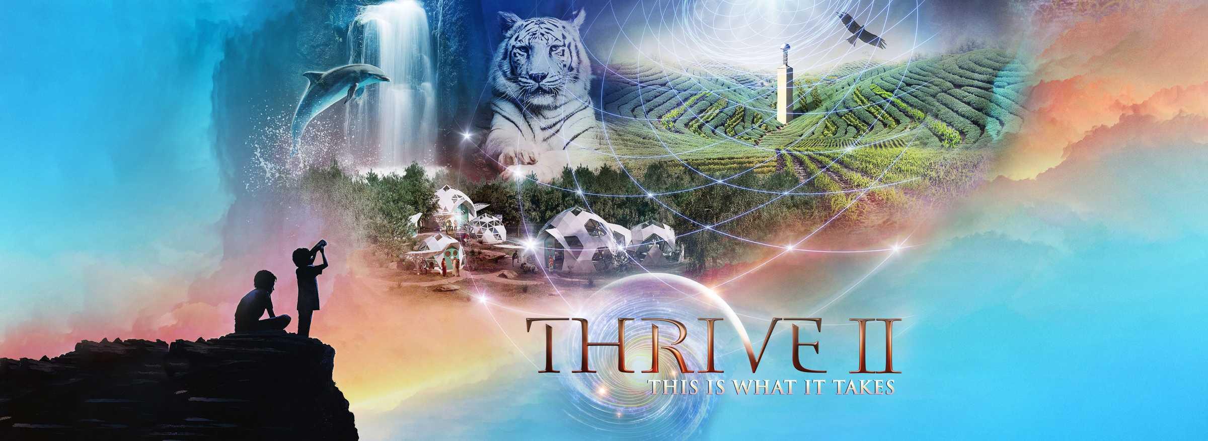 ドキュメンタリー映画 THRIVE II(スライヴ2)が、5月末まで無料視聴可能