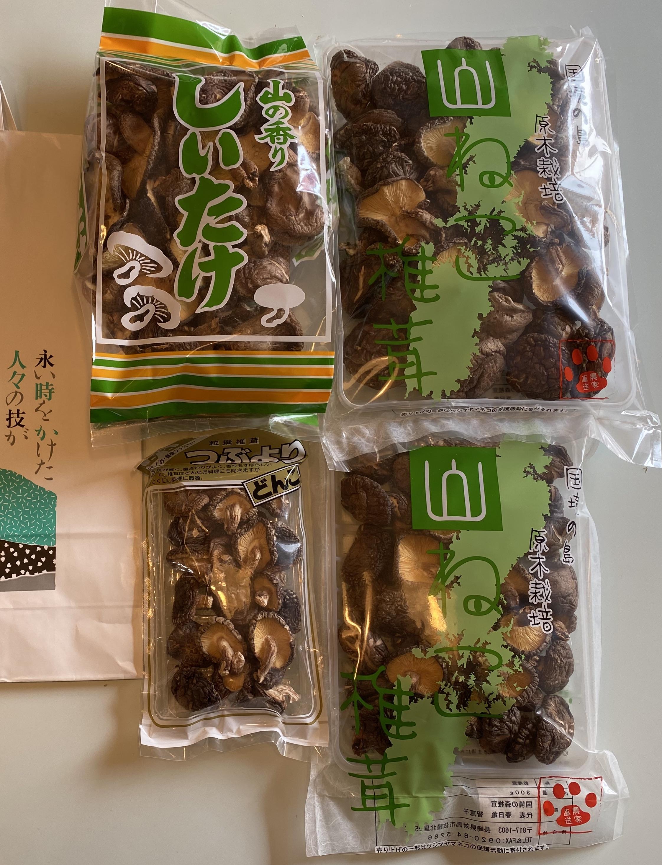 春日亀農園の原木椎茸 販売開始です!