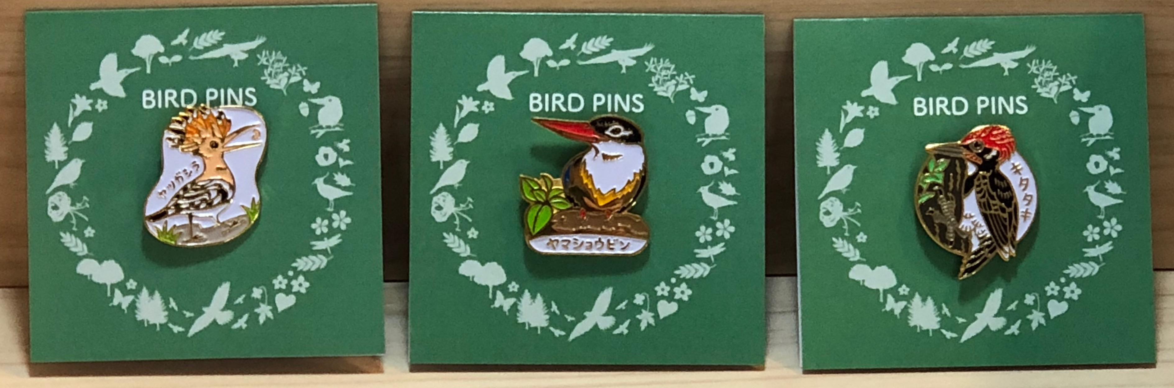 新発売! 野鳥ピンズ