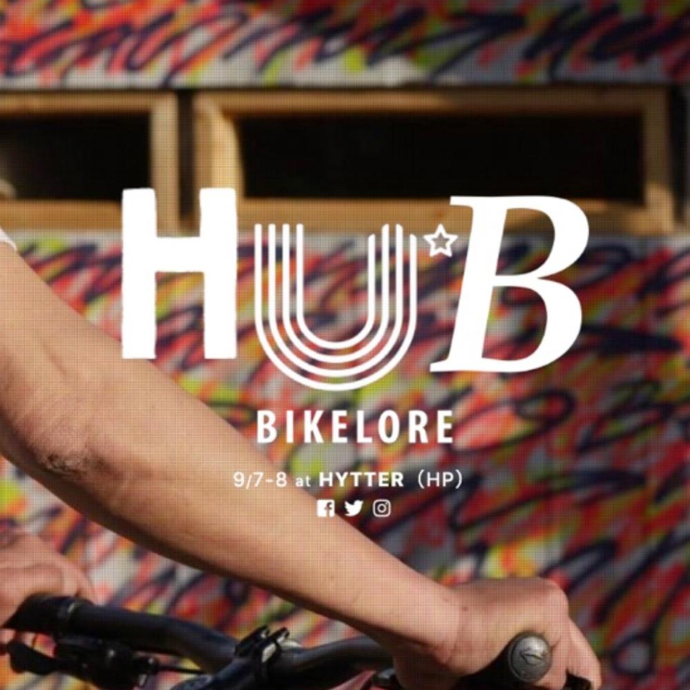 """HUB BIKELORE""にブース出展します!"