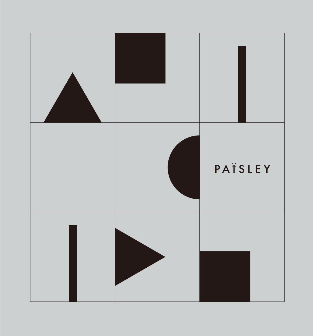 Paisley original May Calendar Free Download.