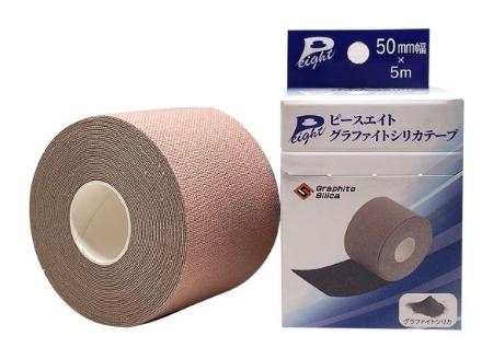 【グラファイトシリカテープ】新発売のお知らせ