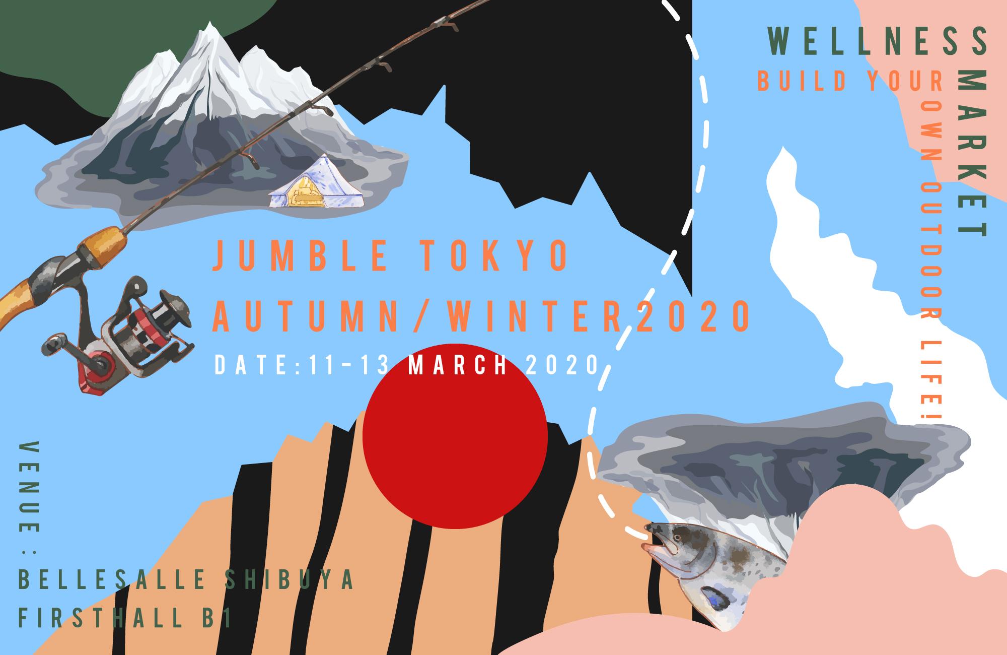 <展示会出展のお知らせ>JUMBLE TOKYO Autumn / Winter 2020