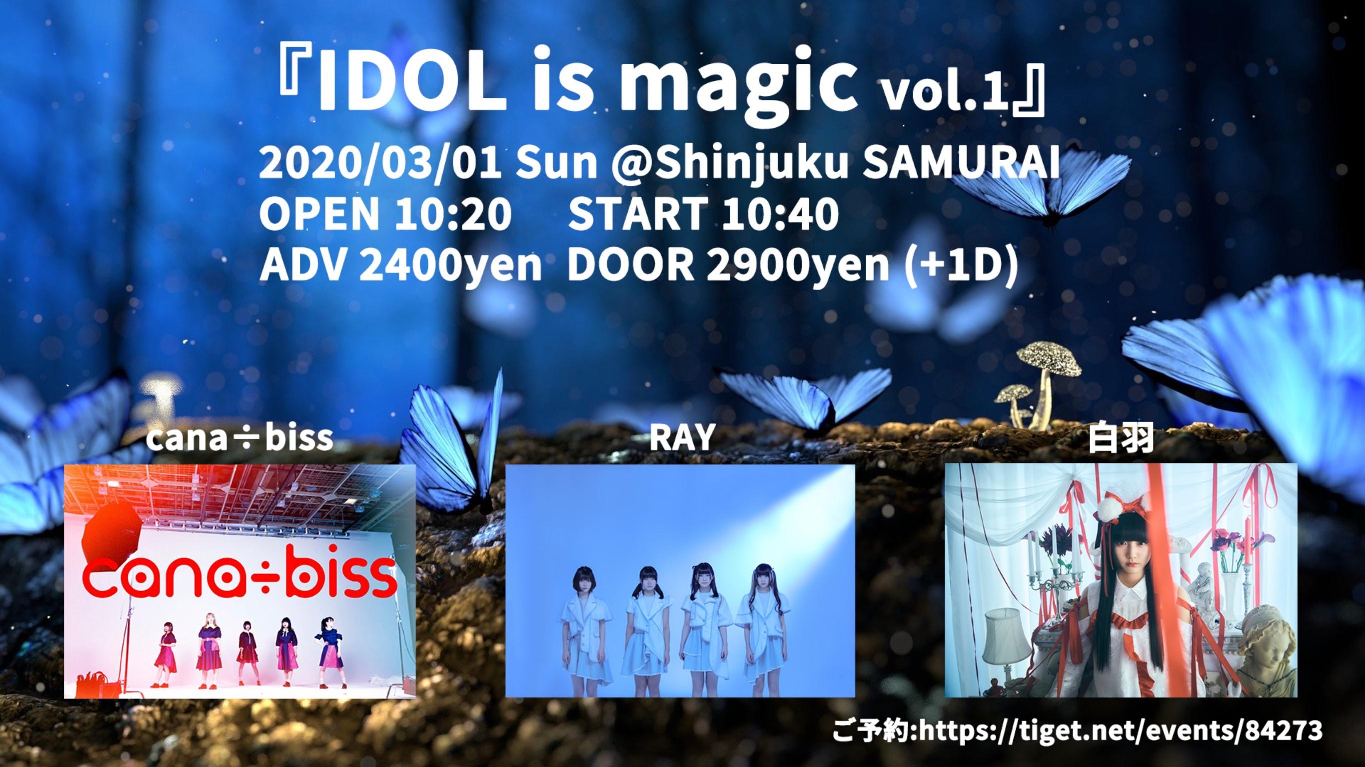 2020.03.01『IDOL is magic vol.1』