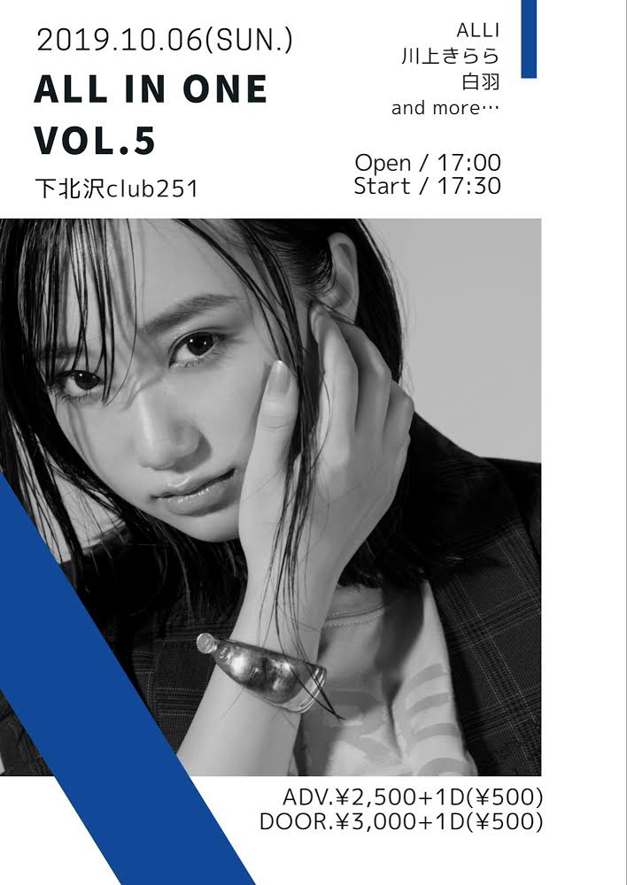 2019.10.06 『ALL in ONE vol.5』at 下北沢club251