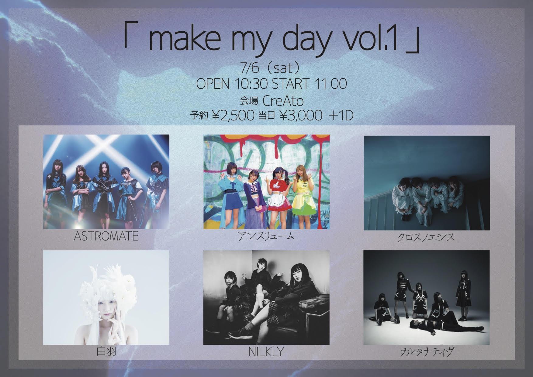 2019.07.06 「make my day vol.1」