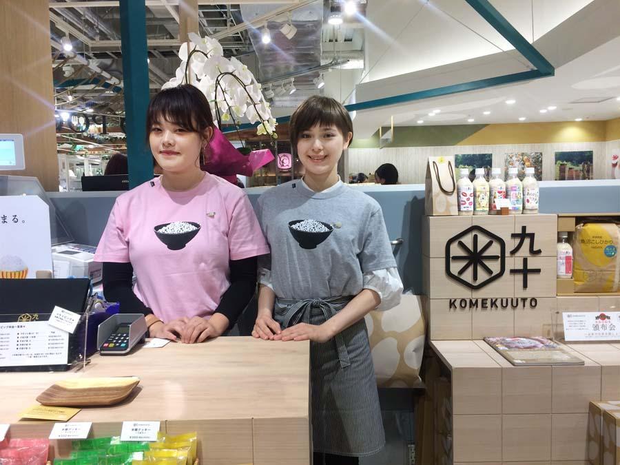 お米好きのための米が飛び出すochawanTシャツ お米の専門店 KOMEKUUTO 新宿店で発売開