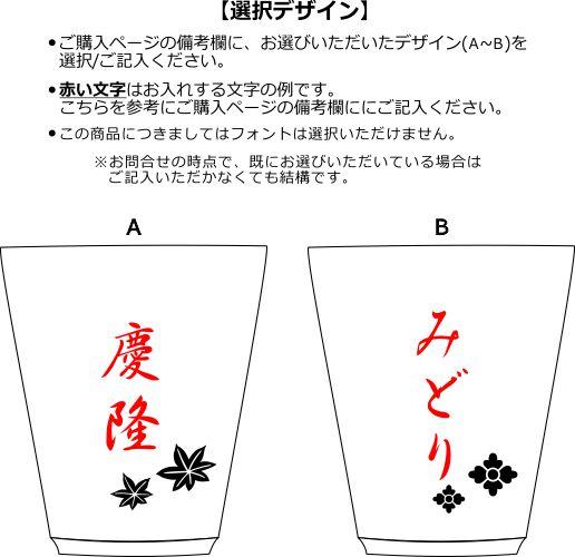 【湯呑み茶わん 白(美濃焼)】特別な名入れの贈り物