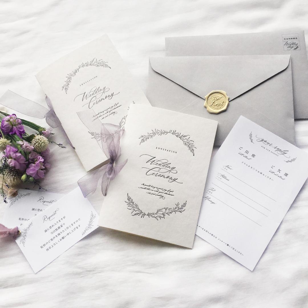 【文例紹介】結婚式の延期を決断されたカップルの皆さまへ「2回目の招待状の文面テンプレート」を公開!