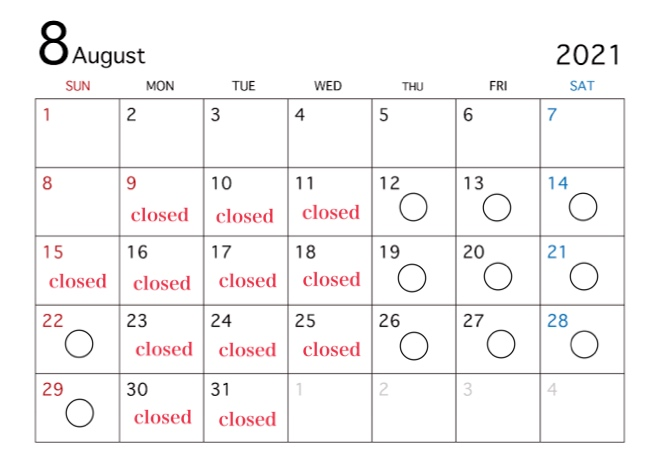 8月お盆休みについて