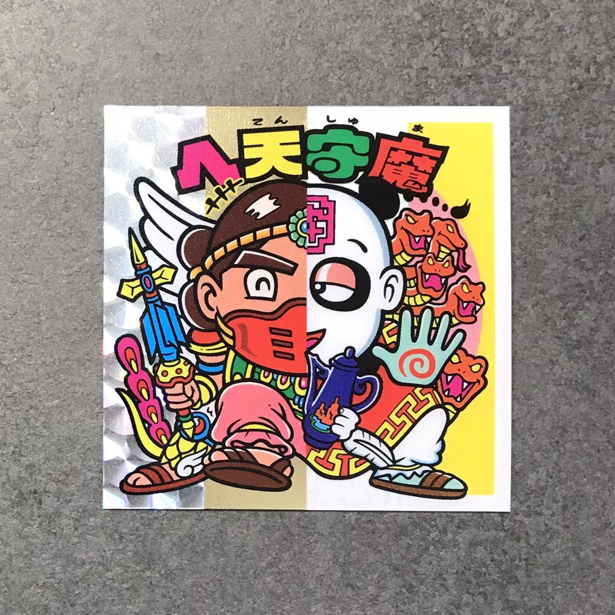 6月29日21:00新作シール発売!!!