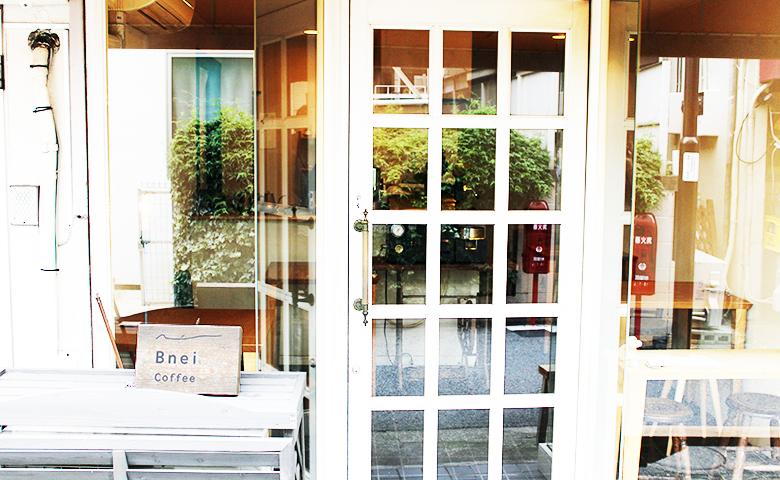 Bnei Coffee(ブネイコーヒー)