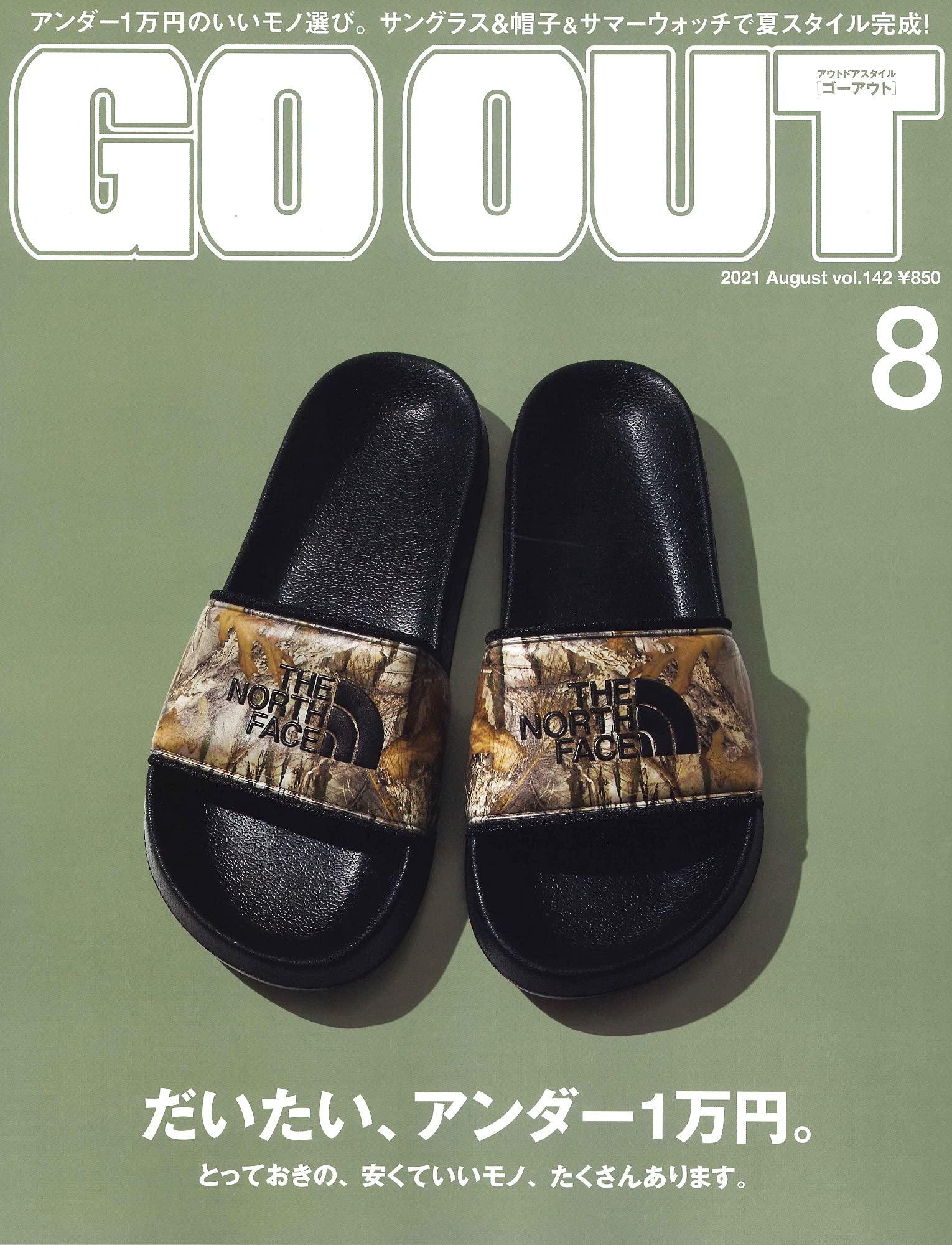 CimarronオリーブがGO OUT Magazine  Vol.142 に掲載されました!